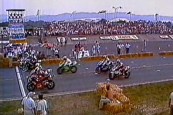 Video: Cena Slovenskej republiky Piešťany 1994 – trieda 250 cm³