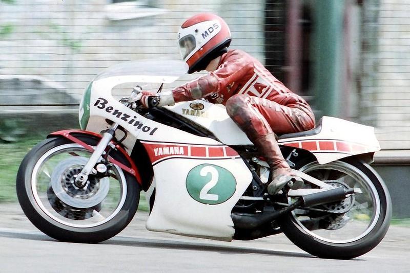 V roku 1981 v Opočnici na 250-ke Yamaha. Foto z archívu M. Rejmana